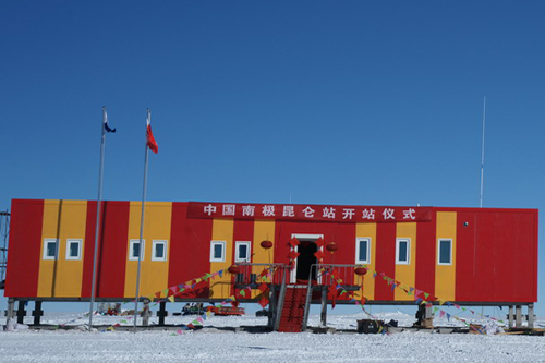 Base chinoise Kunlun en Antarctique